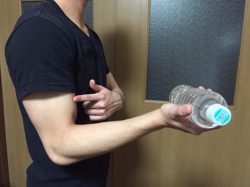 inner-muscle-training