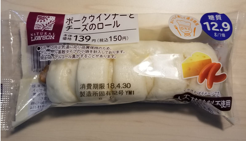chiese_roll