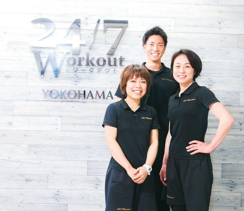 ワークアウトのトレーナー横浜店