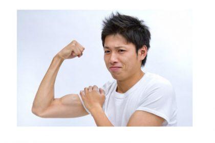 これだけでOK!オススメ体幹トレーニング方法8選